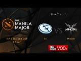 EG vs Mineski, Manila Major, Group Stage, Game 1