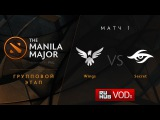 Wings vs Team Secret, Manila Major, Group Stage, Game 1