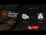 VG.R vs Alliance, Manila Major, Group Stage, Game 2