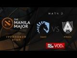 Team Liquid vs Alliance, Manila Major, Group Stage, Game 2