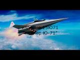 В России успешно испытана гиперзвуковая боеголовка для МБР