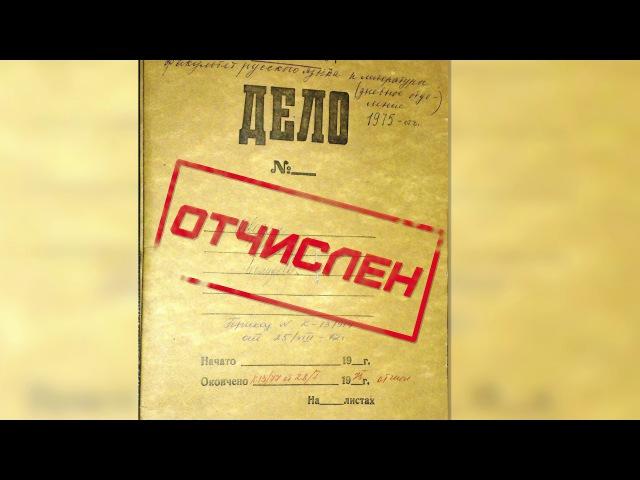 Александр Дворкин: липовый профессор