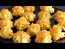 КАРТОФЕЛЬНЫЙ Праздничный гарнир из картофеля с сыром Дюшес - KHOAI TÂY phô mai bỏ LÒ Pomme
