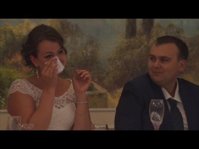 Поздравление сестре от брата на свадьбу