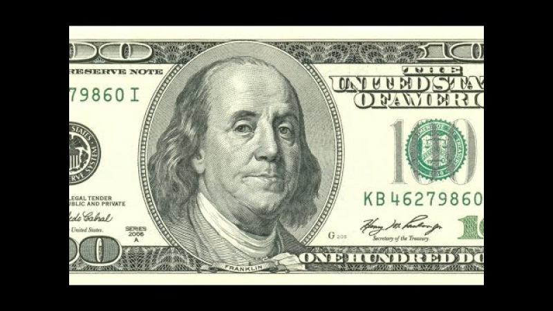 ЗАПРЕЩЕНО к показу на ТВ. Откуда берутся деньги. Кому принадлежит власть.