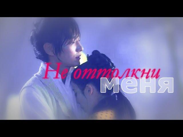 Видео к дораме :Алые сердца/The video for drama:Moon Lovers: Scarlet Heart Ryeo   달의 연인-보보경심 려
