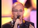 концерт Хора Турецкого в Кремле Великая музыка 2005 год