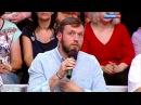 Прямой эфир с Борисом Корчевниковым 2016 06 08 Россия 1