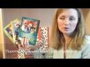 Как купить книги со скидкой. Библионочь в Лабиринт.ру. Книжный Шопоголик.