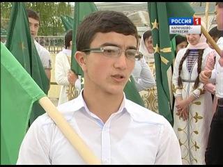 «Символ народа» (на черкесском языке)