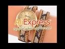 №2 Женские наручные часы 2016, Большой выбор недорогих женских часов с AliExpress АлиЭкспресс.