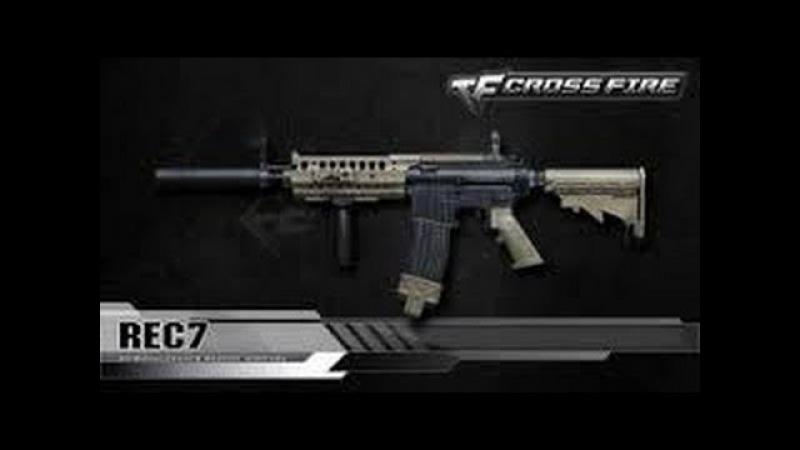 CrossFire ArxGaming|Геймплей с оружием REC7-(Грузовое Судно)
