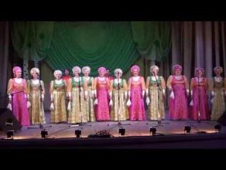 Народный ансамбль песни и танца