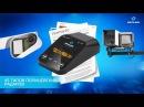 Обзор NEOLINE X-COP 5700. Функция Motion Control