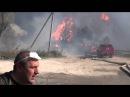 Взрыв на нефтебазе БРСМ Горят пожарные машины и машины скорой помощи