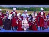 Елизавета Антонова - Кубанский казачий хор -