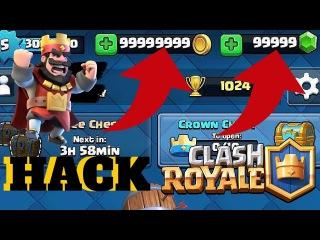 Приватный сервер Clash Royale 2016