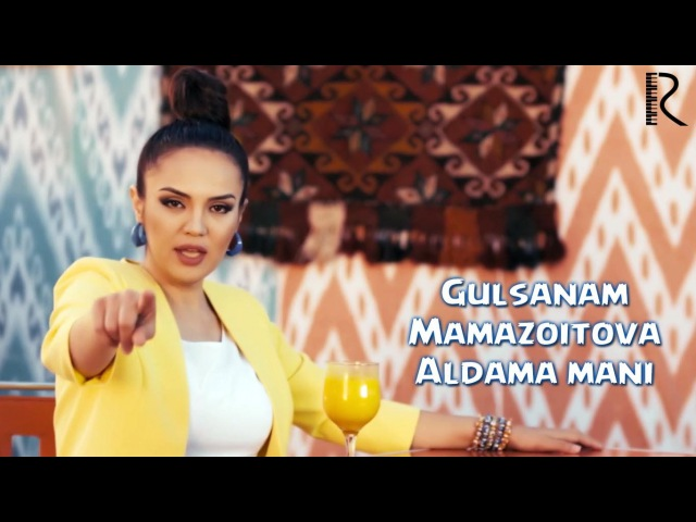 Gulsanam Mamazoitova - Aldama mani | Гулсанам Мамазоитова - Алдама мани