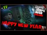 HAPPY NEW YEAR - GTA ONLINE #17