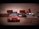 Тест BMW M4 F82