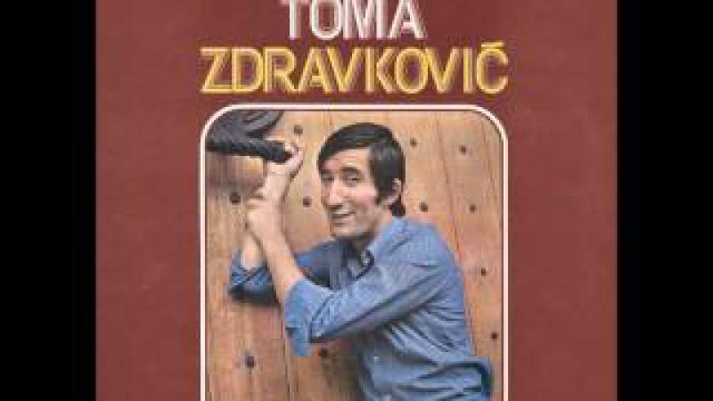 Toma Zdravkovic - Majci za rodjendan - ( Audio )