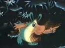 Штуша-Кутуша, страшный зверь!