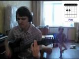 Братья Гримм - Ресницы (cover) l The Brothers Grimm Eyelashes