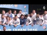 FIFA Club World Cup 2016. Церемония награждения. Клубный чемпионат мира 2016 (18.12.2016).