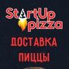 StartUp Pizza – доставка пиццы в Днепре