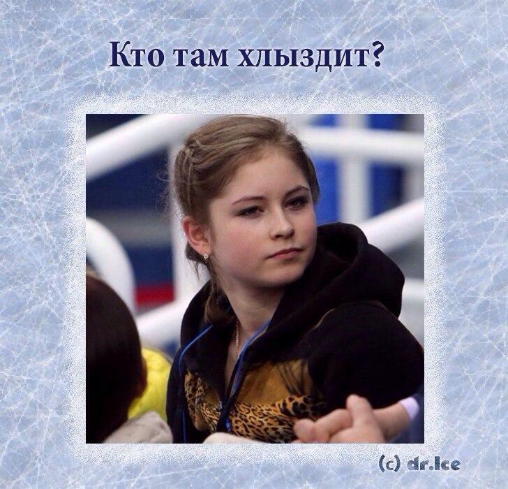 Юлия Липницкая - 5 L6ub1nJXJoc