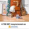 Доска бесплатных объявлений emarket.co.ua