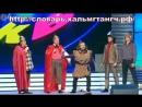Про богатырей русских и про иго татаро монгольское