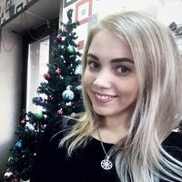Анастасия Боровикова