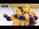 НХЛ Сезон 2016 17 Нэшвилл Анахайм 5 0 Обзор матча