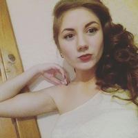 Любочка Александрова