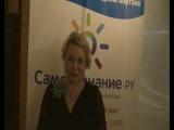 Видео отзыв Ольга Орлова. Портал