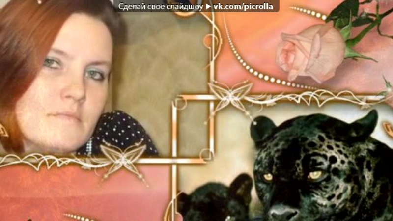 «евгения» под музыку Marta Jandova Vaclav Noid Barta [mp3crazy.ru] - Hope Never Dies (Евровидение 2015 Чехия). Picrolla