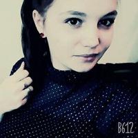 Юлия Стасенко