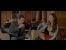Места в партере (2006)