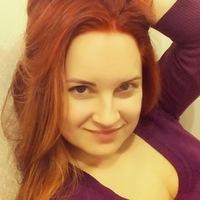 Светлана Тисецкая
