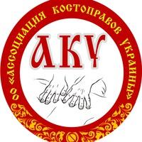 atlant_kostoprav