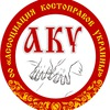 Ассоциация Костоправов Украины (клуб Атлант)