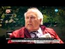 Истински истории за българския социализъм