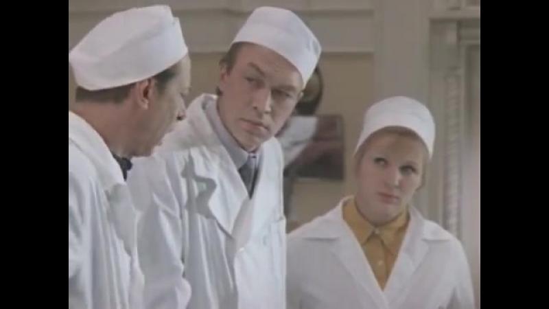 «Дни хирурга Мишкина» (1976), 1-я серия
