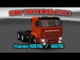 Euro Truck Simulator 2 обзор мода ( Камаз-65115 / 65116 )