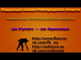 хк Русич (Старая Русса) - хк Арсенал (Валдай) - Промо ролик