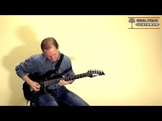 Уроки гитары Киев -