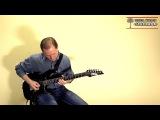 Уроки гитары Киев - Hotel California Eagles. SERENADA.IN.UA