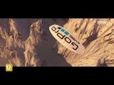 STEEP — трейлер открытого бета-теста