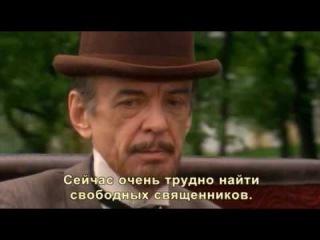 Сыщик Путилин, т/с Князь ветра